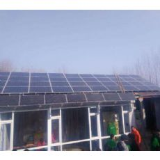 皇明太阳能光伏发电  皇明太阳能光伏发电系统