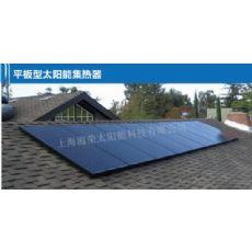 平板太阳能批发   平板太阳能安装哪家好