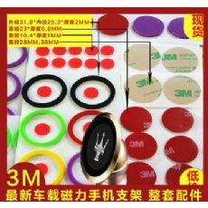东莞硅胶垫圈定制