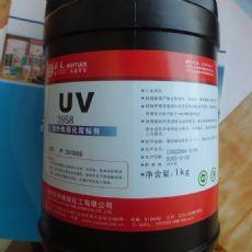 回天HTU3958UV胶耐高温紫外线胶