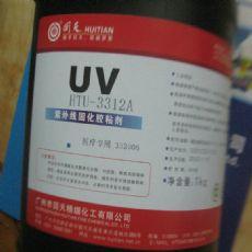回天HTU3312医疗UV胶紫外线胶