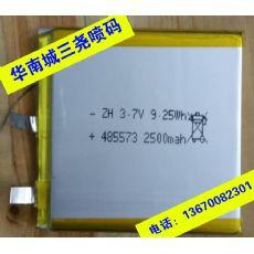 东莞塘厦大坪喷码机销售_电池喷码机加工价格(华南城三尧牌)
