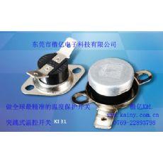 水泵电机保护器,首选楷亿科技