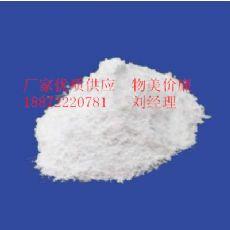 供应兽药原料伊维菌素 丨伊维菌素70288-86-7