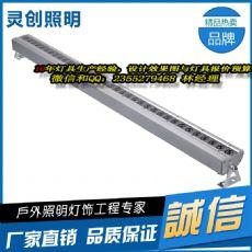 江苏南通led大功率瓦楞灯 可信赖的厂家 卓越品质