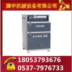 厂家专业生产远红外焊条烘干箱价格优惠 河北远红外焊条烘干箱厂家直销