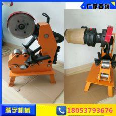 电动液压切管机价格优惠切管范围从最基本的50-260扩大到20-260  3滚轮升级到双层5滚轮设计