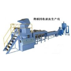 薄膜清洗回收造粒生产线
