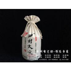 棉布老式杂粮袋定做厂家 帆布袋定做生产帆布大米袋