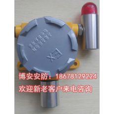 CL2泄漏报警装置 在线式CL2毒气探测仪