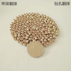 铜球厂家 铜球价格 纯铜球 导电铜珠