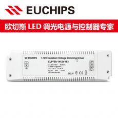 75w恒压led灯带灯条调光驱动0-10v调光电源
