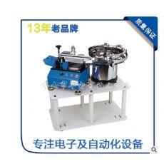广州惠州Y电容自动剪脚机行业领先