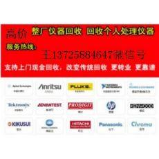 武汉收购TC-3000C蓝牙测试仪
