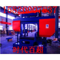 郑州全自动转角锯切机 时代百超h型钢数控转角带锯床供应商