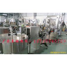 奶粉罐装生产线-天津罐装生产线