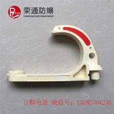 厂家直销GL-PVC58型矿用电缆挂钩