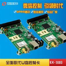 微信LED显示屏控制卡-微信LED显示屏控制器EX-9XG