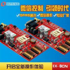 微信LED显示屏控制卡-微信LED显示屏控制器EX-6CN