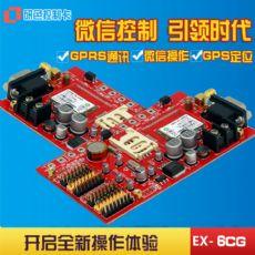 微信LED显示屏控制卡-微信LED显示屏控制器EX-6CG