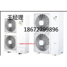 武汉日立US风管机安装、武汉日立家用中央空调安装
