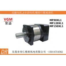 东莞VGM伺服步进精密行星减速机MF120XL1-5-K-24-110