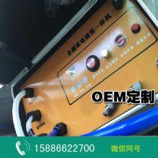 广东家电清洗保洁专用设备,深圳全能家电清洗机,家电清洗招商加盟