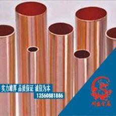 C12200进口铜合金 C12200磷脱氧铜带材