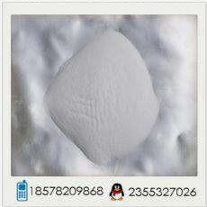 美洛昔康医药级现货71125-38-7