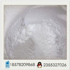 呋塞米医药级|CAS 54-31-9