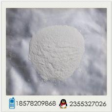 氯诺昔康医药级现货|CAS 70374-39-9