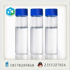 葡萄糖酸氯己定20%水溶液|18472-51-0