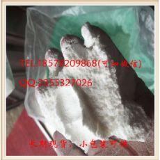 氨甲环酸|止血环酸|传明酸|CAS:1197-18-8|厂家现货