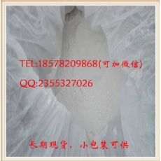 米索前列醇原料|59122-46-2 现货