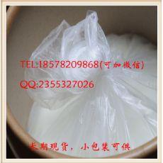 4,5-二氯-N-辛基-3-异噻唑啉酮(DCOIT)|64359-81-5