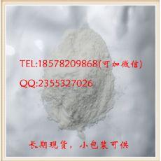 盐酸赛庚啶医药级|41354-29-4 现货价优