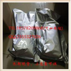 1g/袋盐酸多柔比星|盐酸阿霉素|盐酸柔红霉素|25316-40-9