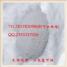 米诺地尔|敏乐啶原料药|CAS 38304-91-5 现货价优