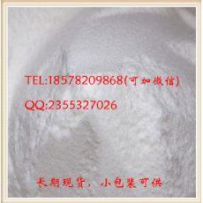 红霉素医药级|CAS: 114-07-8 现货价优1kg/袋