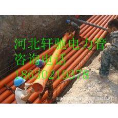 PVC电力管厂家河北PVC电力管哪家质量好 价格优惠