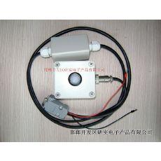 RY-G/SW室内专用标壳光照传感器