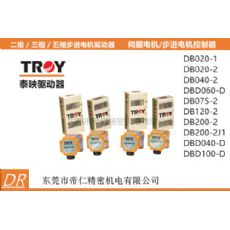TROY泰映24V直流无刷电机9B060PD-D配套驱动器DBD060-D
