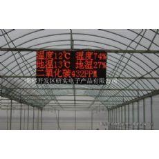 PM2.5在线监测仪型号:RY-CPM25