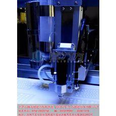 全拍视觉点胶机软件,深圳点胶机系统开发商