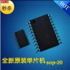 专业代理原装台湾PADAUK应广单片机PMC232 SOP20