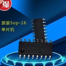 供应台湾应广PMC232 SOP16单片机原装正品可加工代烧录