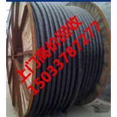庆阳电缆回收 庆阳二手电缆线15033787277专业回收