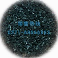 活性炭分类活性炭价格活性炭鉴别方法
