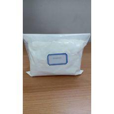 纳米氢氧化铝助燃剂