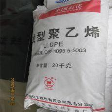 LLDPE茂名石化7144粉